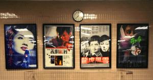 香港の映画館事情!値段・字幕・上映スケジュール確認方法など基本情報まとめ